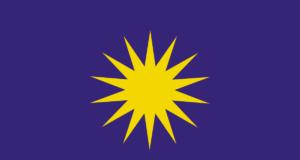 MCA mahu menggunakan lambang parti berbentuk bintang dalam Pilihan Raya Kecil di Balakong dan bukannya lambang dacing BN. Parti itu bagaimanapun kekal sebagai parti komponen BN.